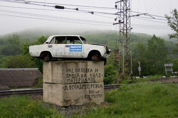 НедоФишт - май 2011