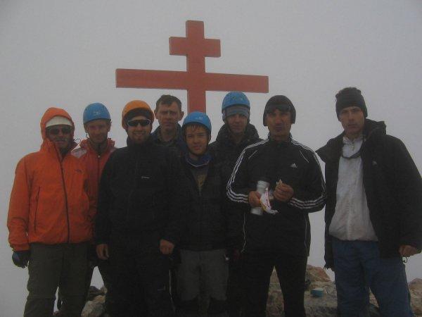 Фото на вершине
